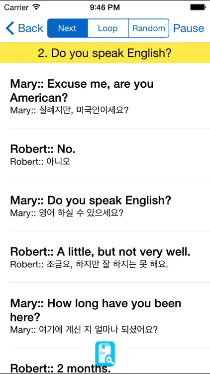 English Study Pro for Korean Speakers - 학습 영어 screenshot-4