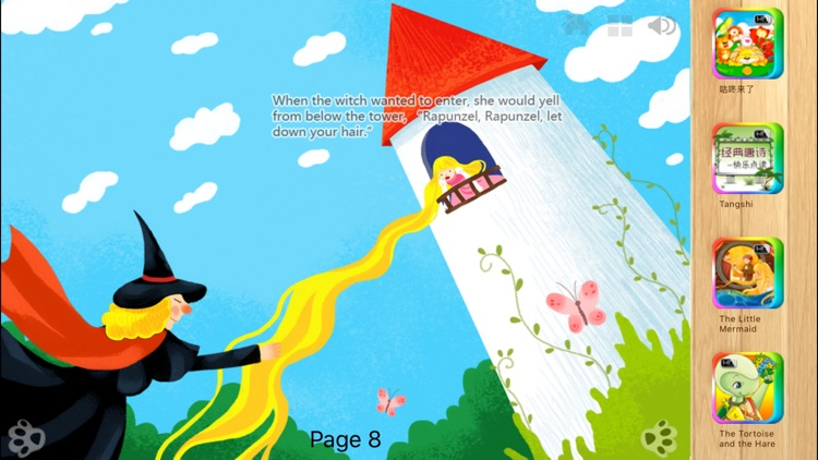 Rapunzel - Bedtime Fairy Tale iBigToy screenshot-4