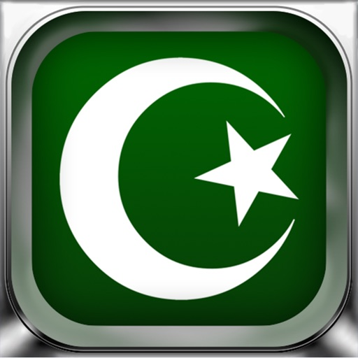 Islamic Quiz Game - Multiplayer   Apps   148Apps