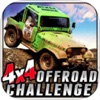 4X4 Offroad Challenge  - 3D Maximum Hill Climb Car