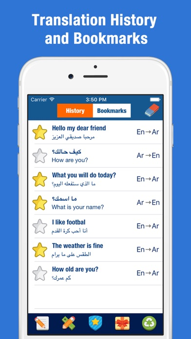 English Arabic Translation and Dictionary Screenshot on iOS