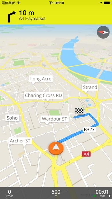重庆 離線地圖和旅行指南屏幕截圖5
