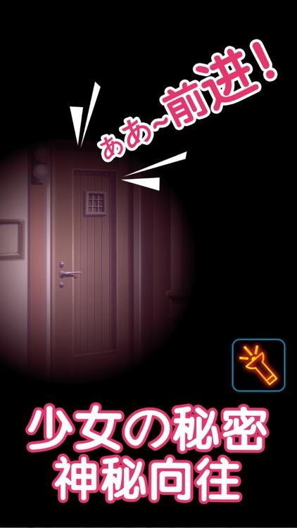 皇城秘密:语音模拟恋爱网游 screenshot-3