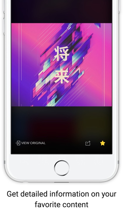 Design Hunt screenshot-4