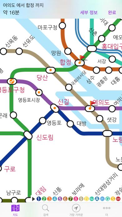 서울 지하철 노선도 (Explore Seoul) for Windows