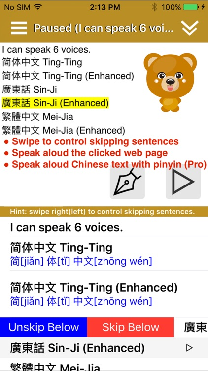 SpeakChinese 2 (Pinyin + 8 Chinese TTS Voices)