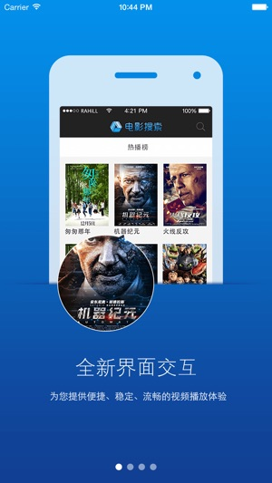 how to put photos from iphone to computer 电影搜索 hd 免费电影大全与娱乐资讯 en app 20948