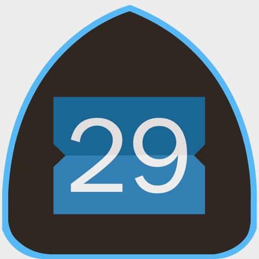 Islamic Calendar - Hijri Calendar, Islamic Events iOS App