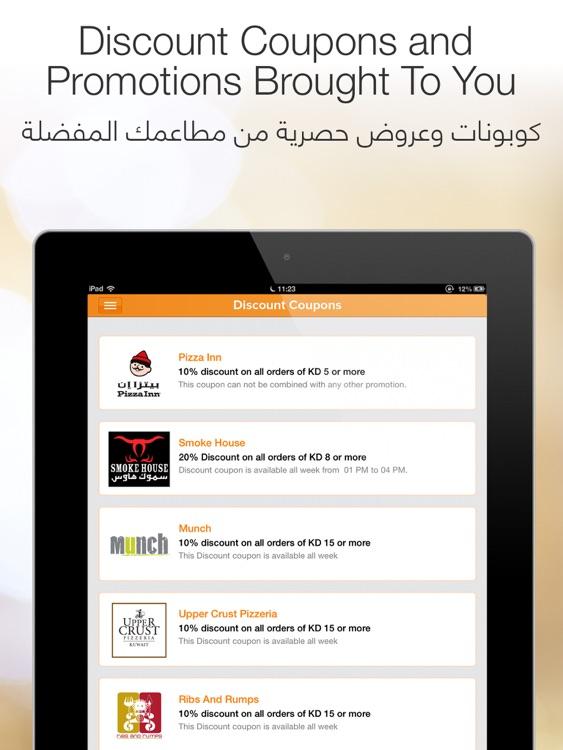 Talabat for iPad screenshot-4