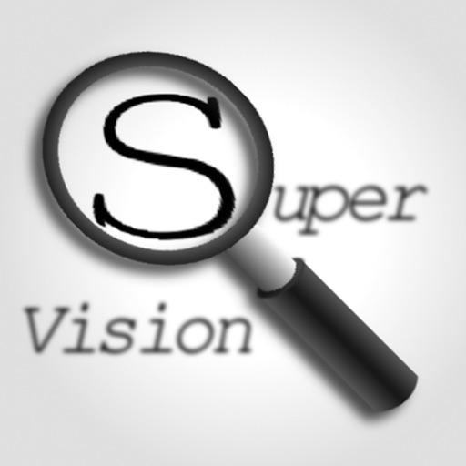 Супер Зрение лупа