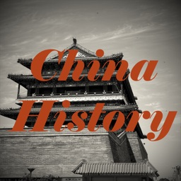 China History Knowledge test