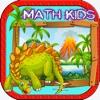 mathe aufgaben klasse 123 mathematik für kinder