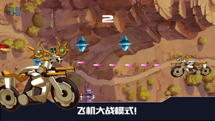 R-Dojo the Windwalker: Triple-form  Hunting Games screenshot-4