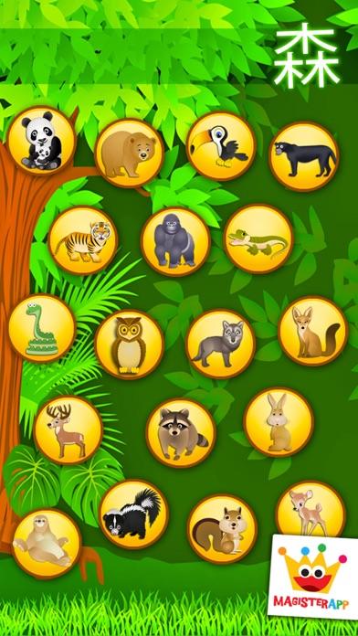 ペット:ぬりえ動物、子供のためのゲーム 赤ちゃん - 無料スクリーンショット3