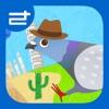 ハトの歩いて世界一周 - iPhoneアプリ