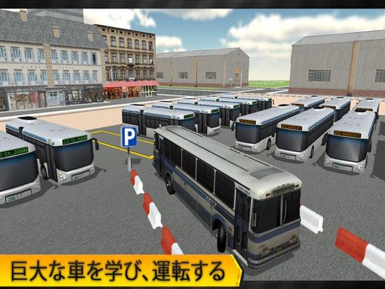都市の交通車は学校の再生2017を運転しているのおすすめ画像3