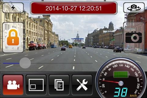 Carcorder Lite (Dashcam) - náhled