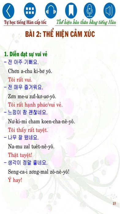 Tự học tiếng Hàn cấp tốc – Thể hiện bản thân screenshot two