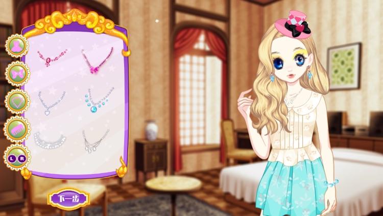 打扮公主制作冰激凌 screenshot-4
