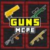 Guns PE Addons for Minecraft Pocket Edition - MCPE
