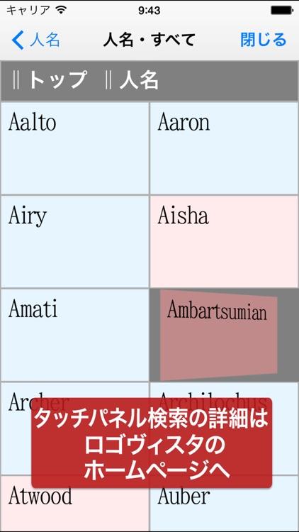大修館 ジーニアス英和大辞典 by...