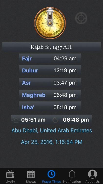 Al Dafrah TV screenshot-4