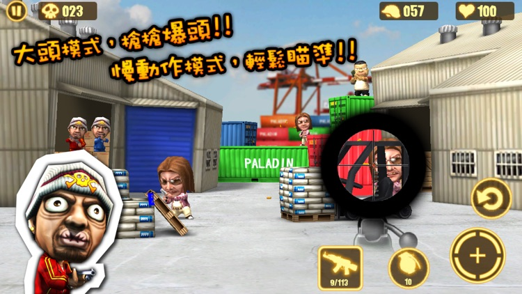 火線突擊 Gun Strike screenshot-2