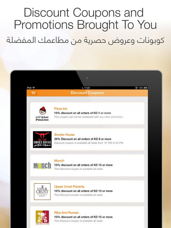 Talabat for iPad screenshot-4