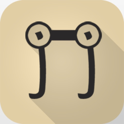 CMPocket-The Best Classical Music Collections