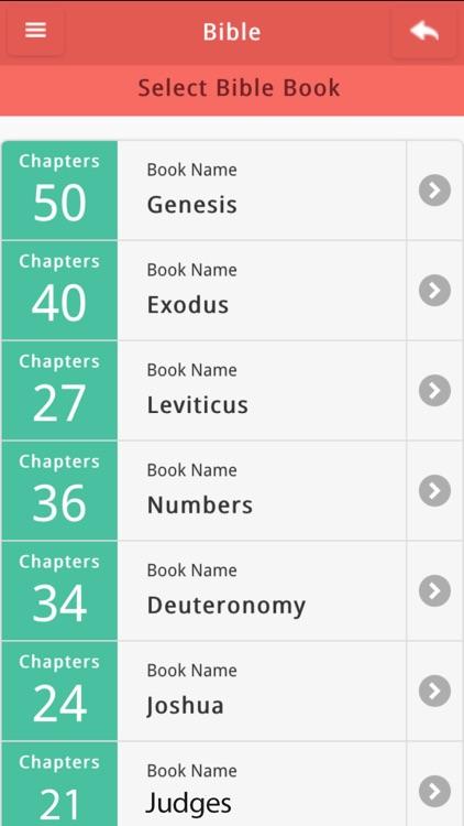 Bible KJV with Audio screenshot-3