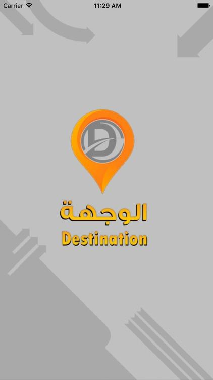 DestinationGPS