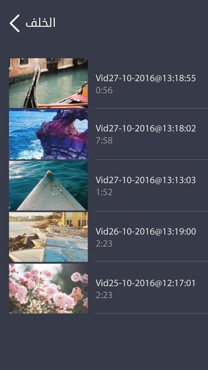 صانع الفيديو من الصور