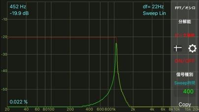 e-scope 3-in-1 screenshot1