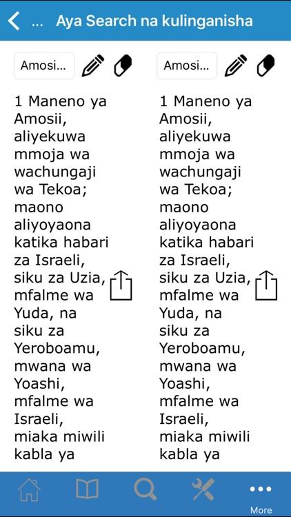 Biblia Takatifu (Kiswahili - Bible in Swahili) screenshot-3