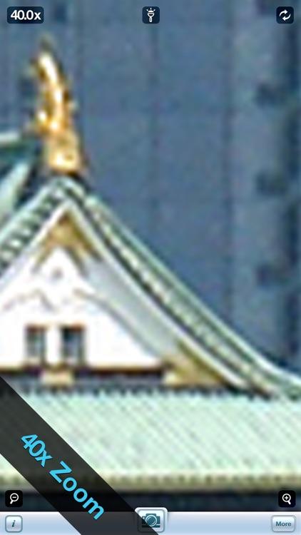 Binoculars HD 40x - Easily super-zoom your camera screenshot-4