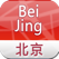 Beijing Offline Street Map (English+Korean+Chinese)-北京离线街道地图-베이징 오프라인 지도