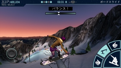 Snowboard Party Pro screenshot1