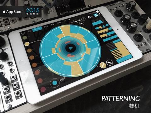 Patterning :  鼓机
