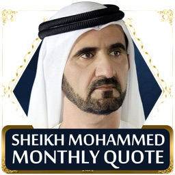 Sheikh Mohammed Monthly Quote