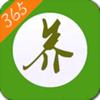 365健康养生-最佳生活百科美食菜谱大全分享平台