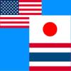 KaJ Labs LLC - タイ語翻訳,タイ語辞書 / 日本語からタイ語と英語を同時翻訳 アートワーク