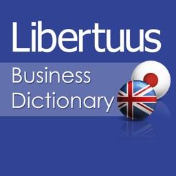 Libertuus English - Japanese Business Dictionary