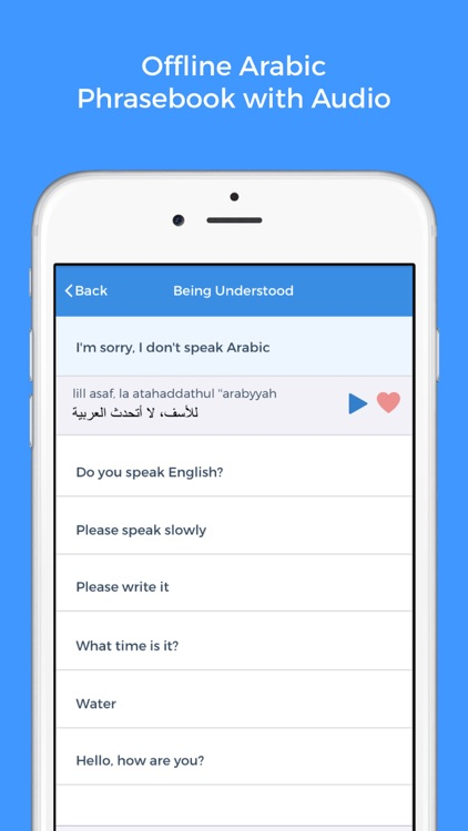 Arabic Quick! screenshot-3