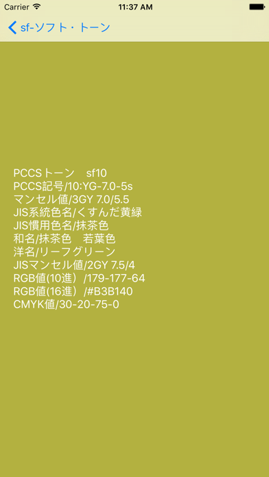 https://is5-ssl.mzstatic.com/image/thumb/Purple71/v4/ad/41/23/ad41230b-40f2-fc6f-2e14-fdf37a582651/pr_source.png/392x696bb.png