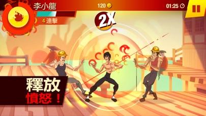 李小龍:進入遊戲屏幕截圖3