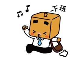Mr.box : life is a box