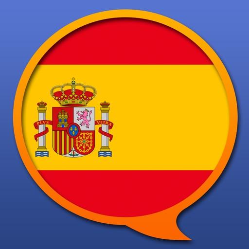 西班牙文 - 多種語言 字典