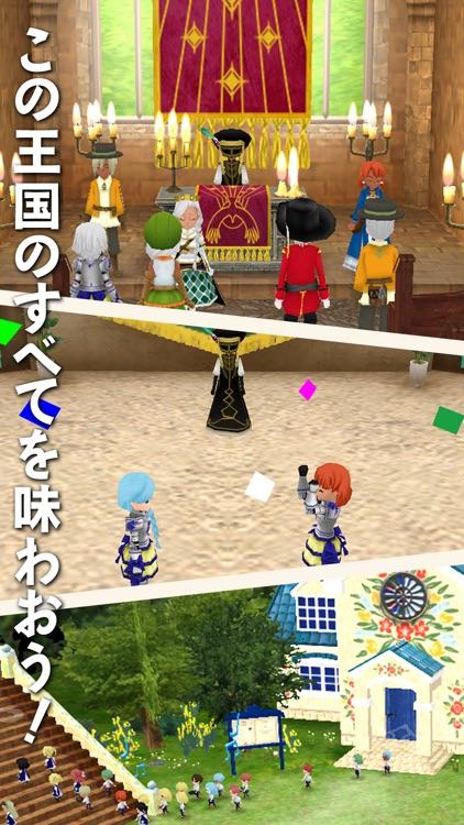 ワールドネバーランド エルネア王国の日々 screenshot-3