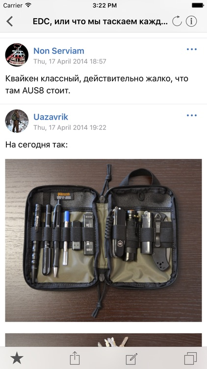 Guns.ru Reader screenshot-3