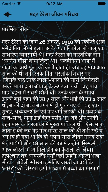 story of mother teresa in hindi